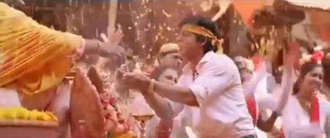 Amitabh Bachchan Mourya Re Song Still In Don Movie