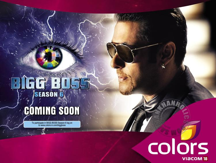 Style Icon Salman Khan Shoot For Bigg Boss Season 6