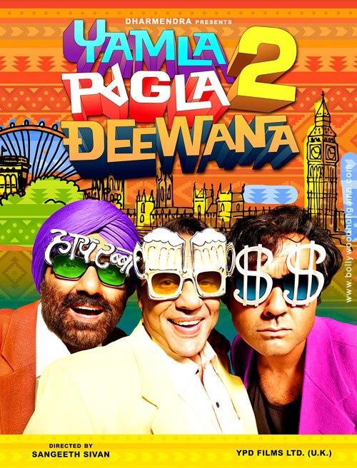 Sunny,Bobby and Dharmendra Yamla Pagla Deewana 2 Cute Poster