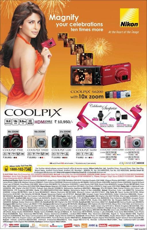 Priyanka Chopra For Nikon Coolpix