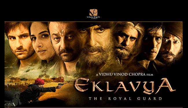 Eklavya The Royal Guard Movie Latest Wallpaper