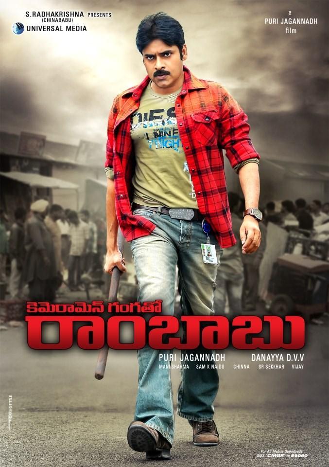 Pawan Kalyan Cameraman Gangatho Rambabu Movie Exclusive Wallpaper