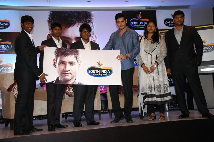 Mahesh Babu Latest Still at South India Shopping Mall Launch