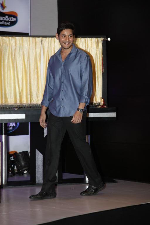Mahesh Babu Snapped at South India Shopping Mall In Hyderabad