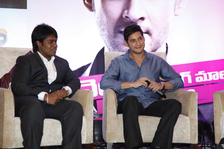 Mahesh Babu At South India Shopping Mall Press Meet