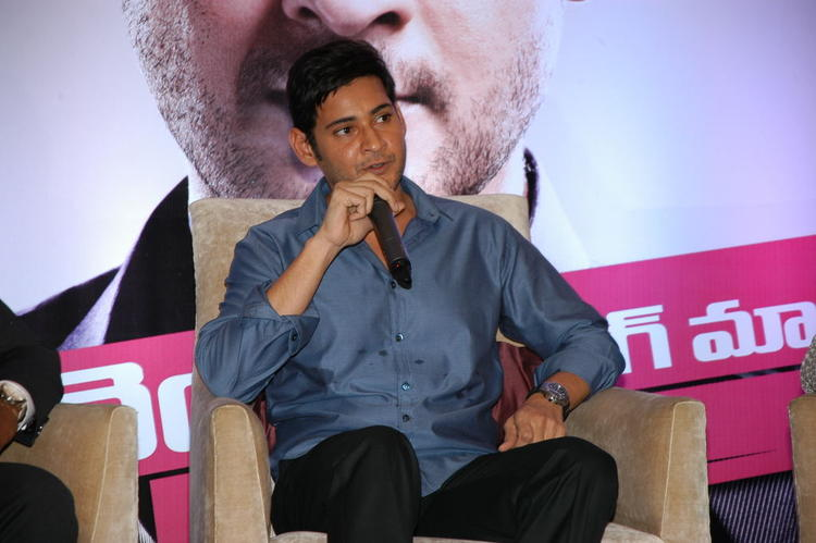 Mahesh Babu Speaks During The Launch Of South India Shopping Mall