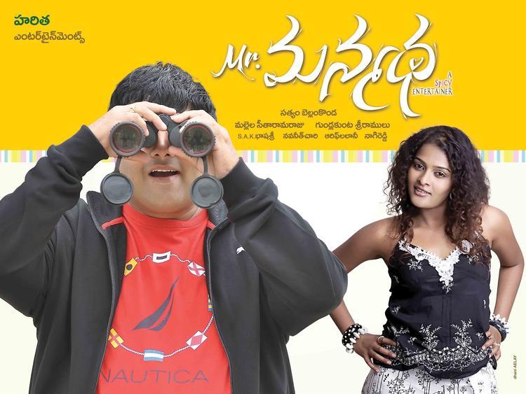 Krishnudu and Sonia Deepti Mr Manmadha Movie Latest Wallpaper