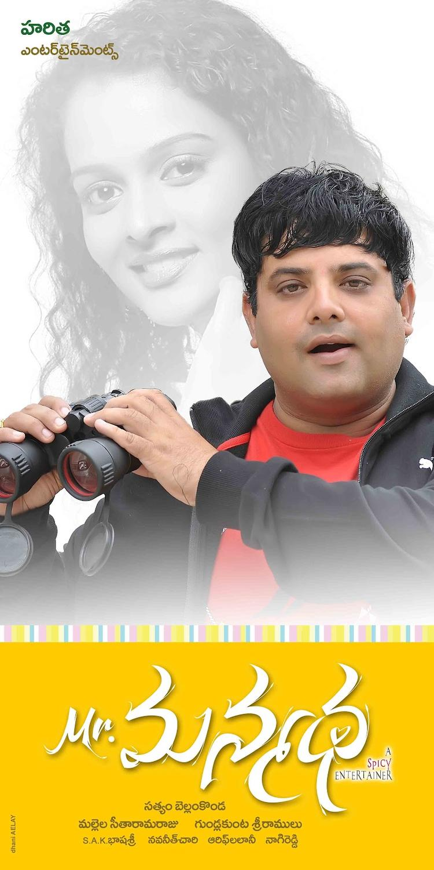 Krishnudu and Sonia Deepti In Mr Manmadha Movie Poster