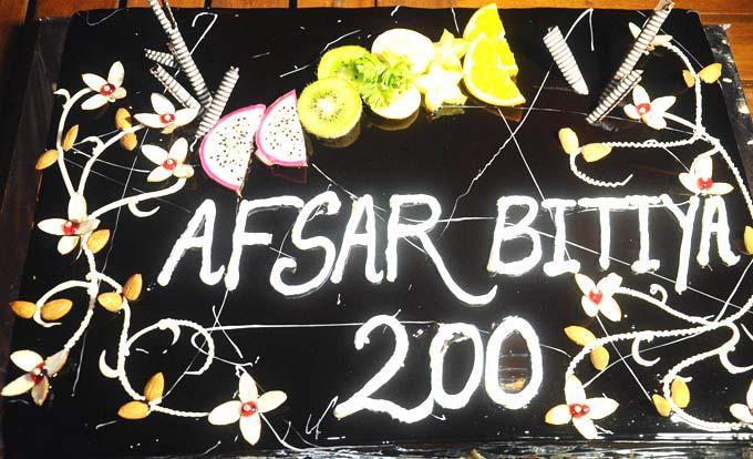 The Celebratory Afsar Bitiya Cake