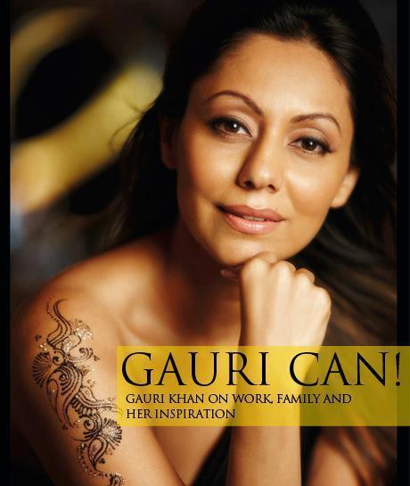 Gauri Khans Notch Magazine Still