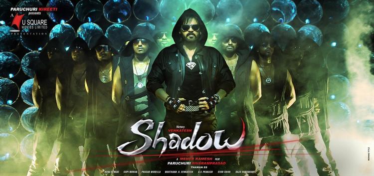 Exclusive Wallpaper Of Venkateshs Shadow Movie