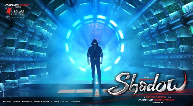 Venkatesh New Upcoming Movie Shadow Wallpaper