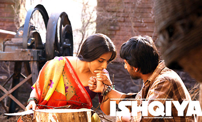 Vidya Balan And Arshad Warsi Ishqiya Movie Still