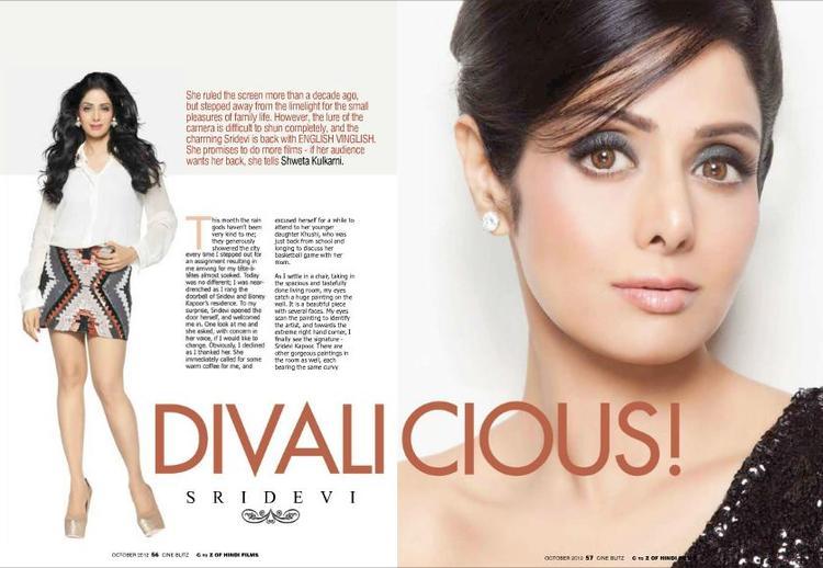 Sridevi On The Cover of Cineblitz Magazine