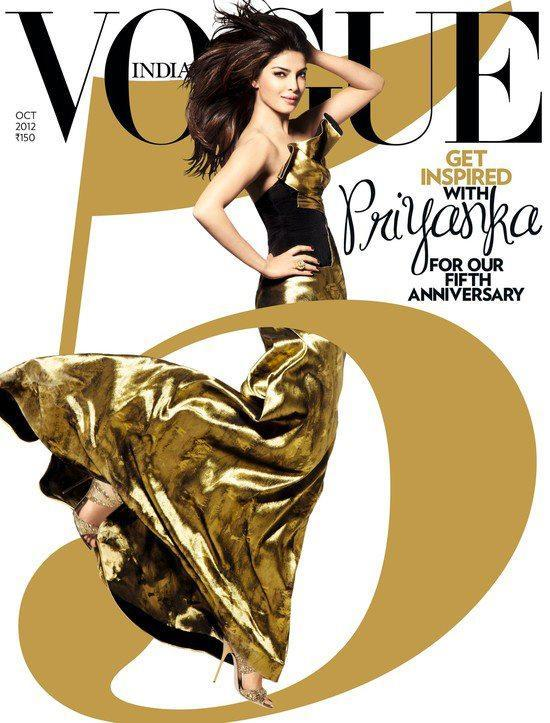 Glam Girl Priyanka Chopra On Cover of Vogue's India 5th Anniversary Issue