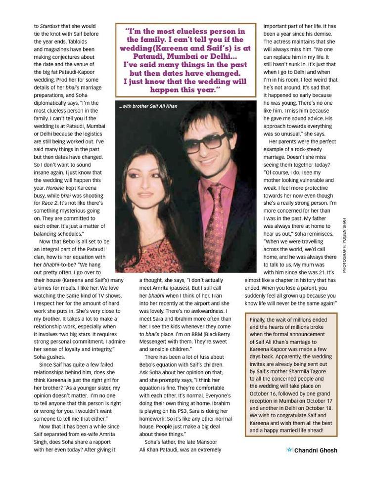 Soha Ali Khan Magazine Still With Her Brother Saif Ali Khan