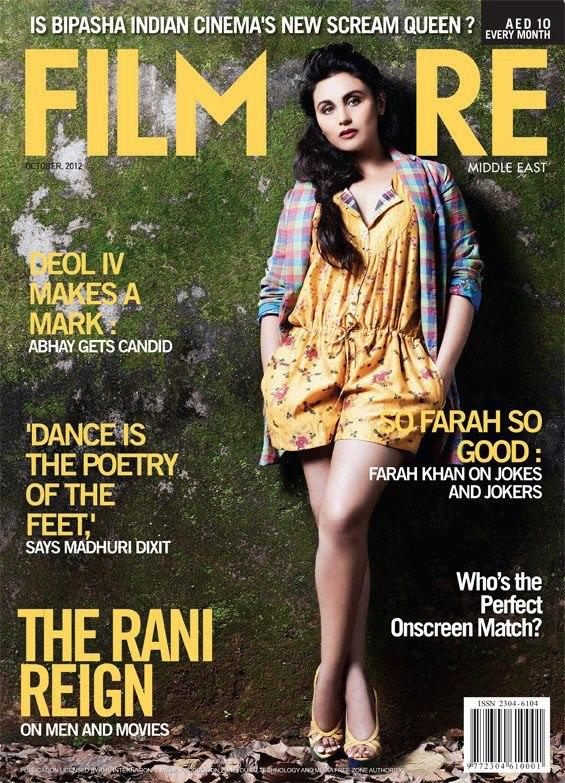 Rani Mukerji On The Lastest Filmfare Cover