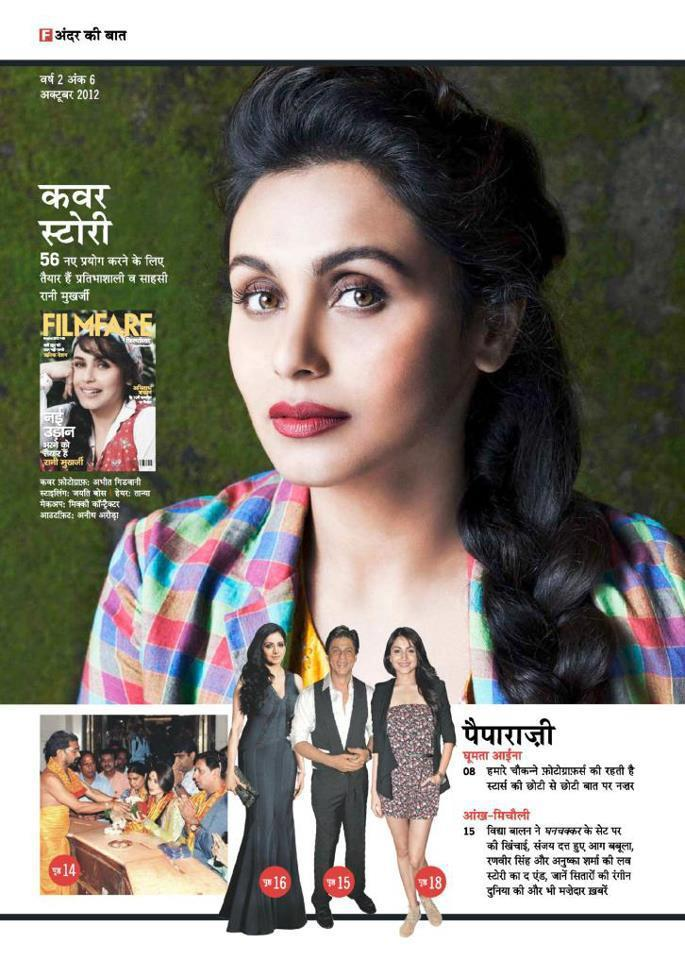 Rani Mukherjee Charming Look For Filmfare October 2012
