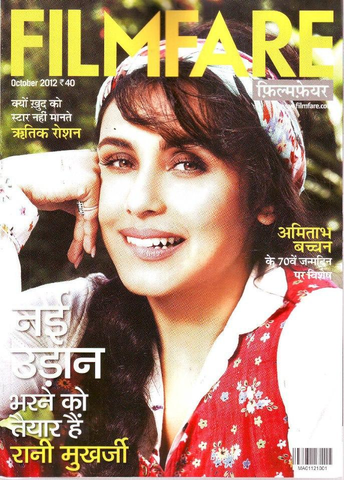 Rani Mukherjee On The Cover Of Filmfare Hindi Oct 2012