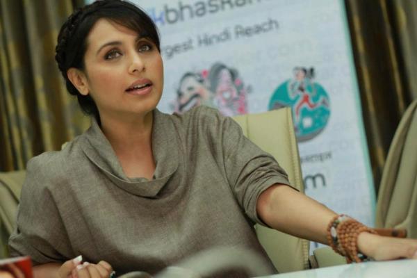 Rani Mukherjee Catch Up At Dainik Bhaskar Office