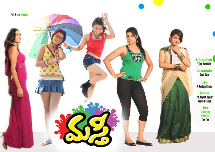 Hot And Nice Wallpaper Of Forthcoming Tamil Movie Masti