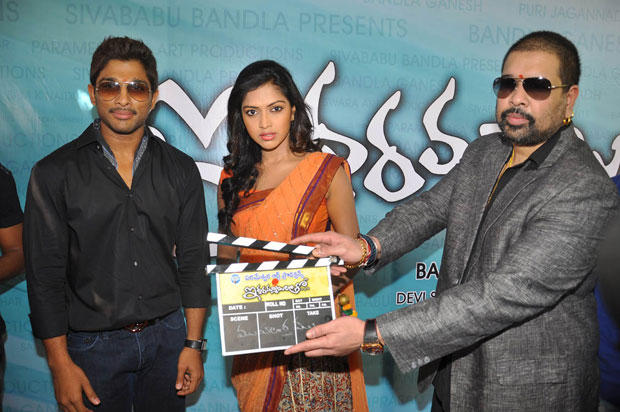 Allu And Amala Spotted At Iddarammailatho Movie Opening Ceremony