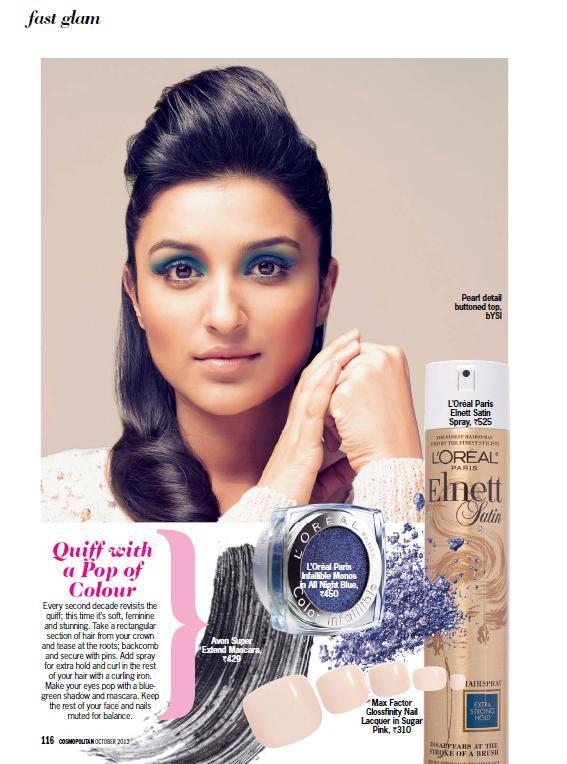 Parineeti Chopra Glamour Look Photo Shoot For Cosmopolitan India Magazine