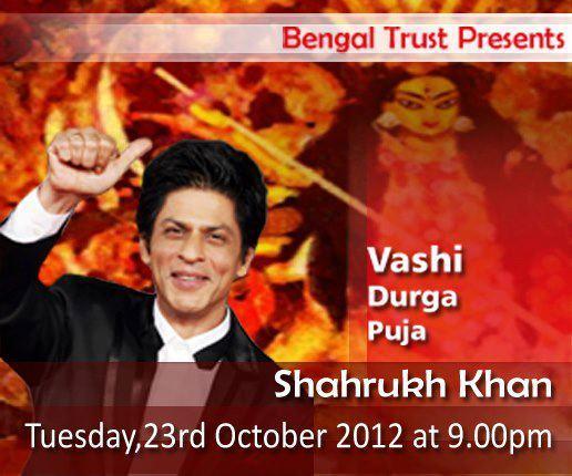 Shahrukh Smiling Still In Vashi Durga Puja 2012 Invitation Card