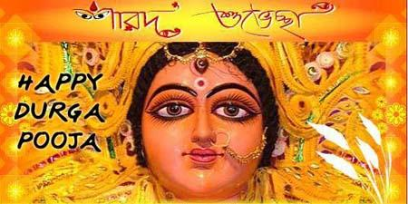 Goddess Durga Attractive Photo In Dussehra Greeting Card