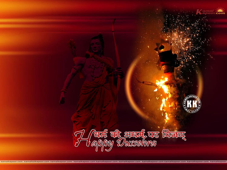Happy Dussehra Greeting Cards 2012