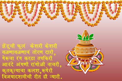 Wish You Very Happy And Prosperous Dussehra Through Greeting Card