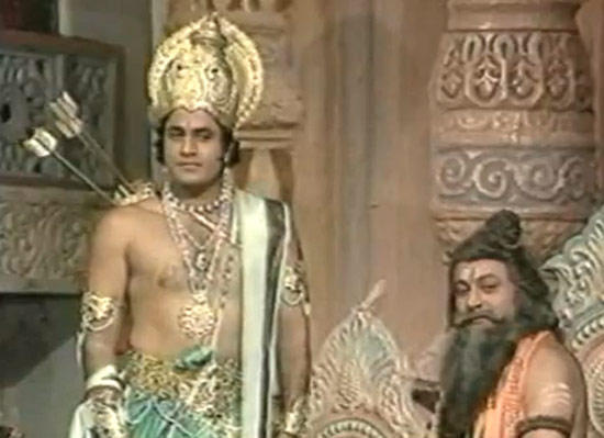 Ram With His Guru Still From Ramayan