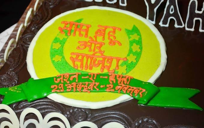 A Still Of The Saas Bahu Aur Saazish Success Bash Cake