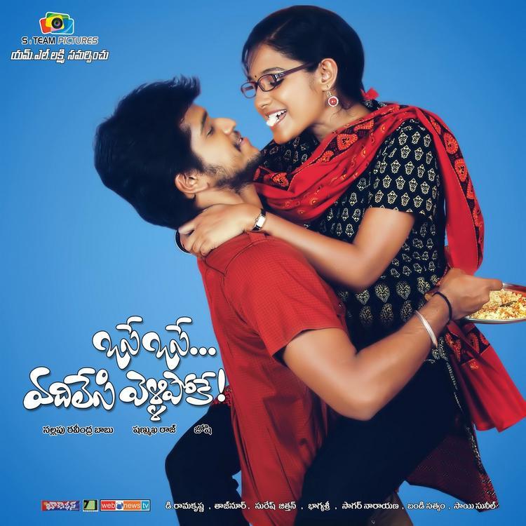 Venkatesh And Akshara Funny Still Osey Osey Vadlesi Vellipoke Movie Poster