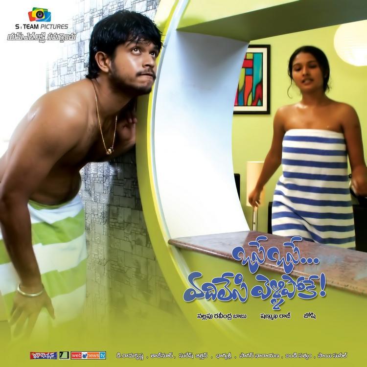 Venkatesh And Akshara Hot Still In Osey Osey Vadlesi Vellipoke Movie Wallpaper