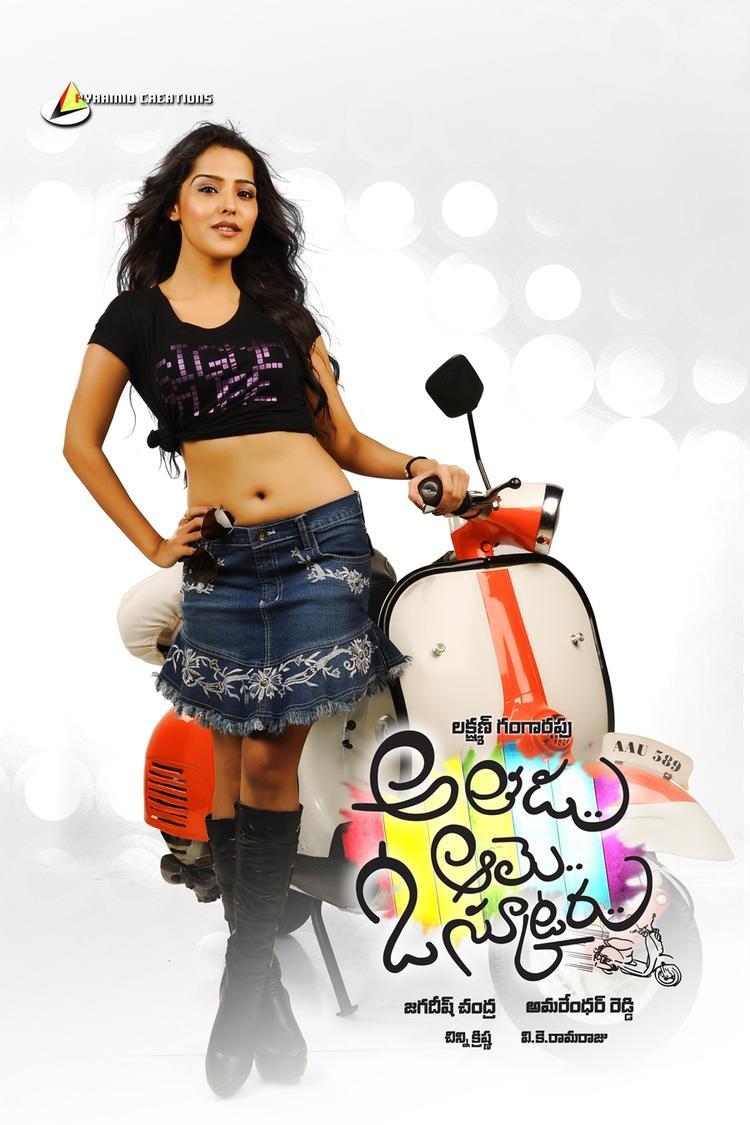 Priyanka Navel Expose Hot Still With Scooter Wallpaper
