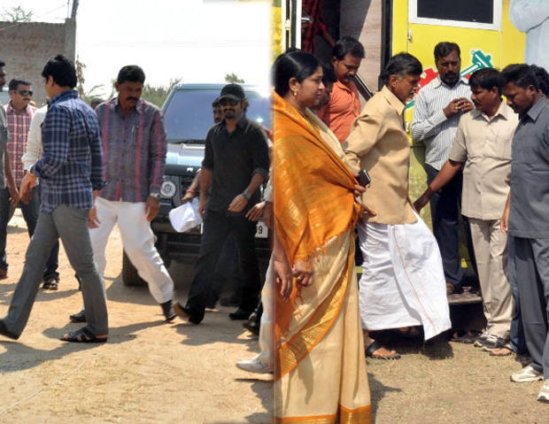 Jr NTR And Chadrababu Naidu Photo At Vastunna Meekosam