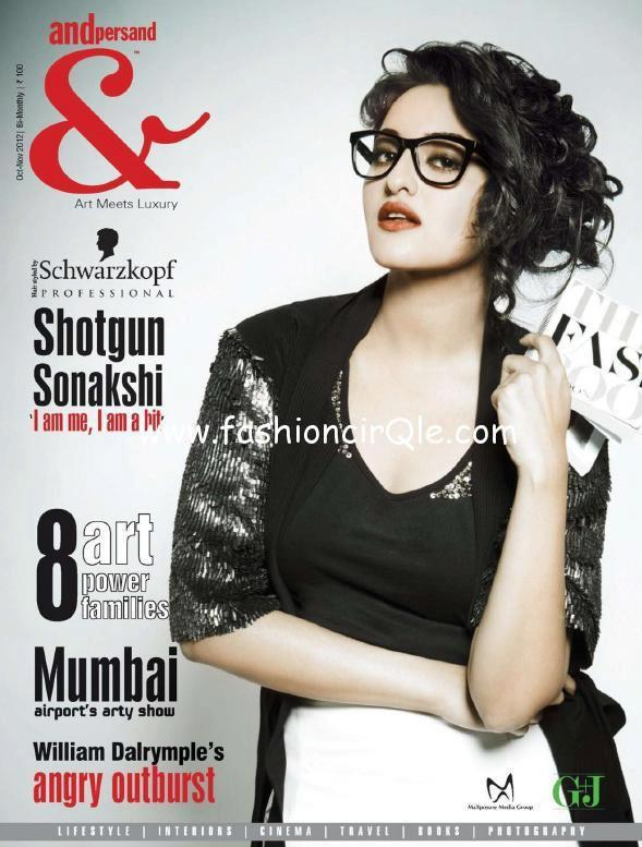 Sonakshi Spicy Pose On The Cover Of Andpersand Magazine