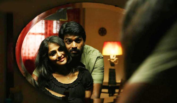 Vijay And Remya Romantic Scene From Pizza Movie