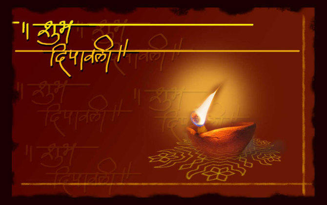 Celebrate Diwali By Lighting A Diya Wallpaper