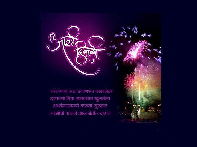 Diwali Fireworks Nice Wallpaper