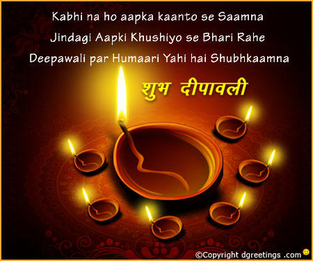 Warmest Wishes Through Diwali Greetings
