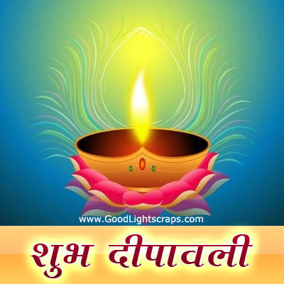 Wishes Happiness And Prospers In Diwali Greetings