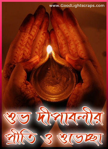 Wishing U A Very Happy Diwali Through Diwali Greetings Card