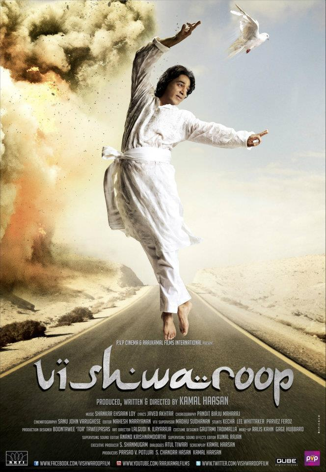 Kamal Dancing Still On Vishwaroop Wallpaper