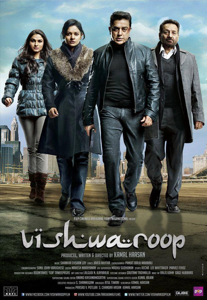 Kamal,Pooja,Andrea And Shekhar On Vishwaroop Wallpaper
