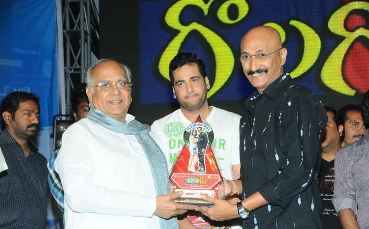 Akkineni Award Giving Photo At Gola Gola Movie Platinum Disc Function Held At Hyderbad