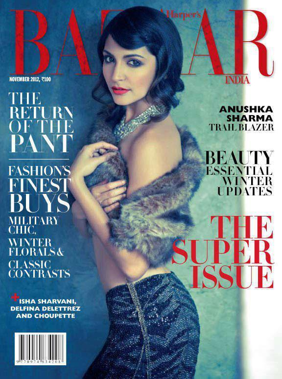 Anushka Spicy And Hot Pose Photo On Harpers Bazaar India  Magazine For November