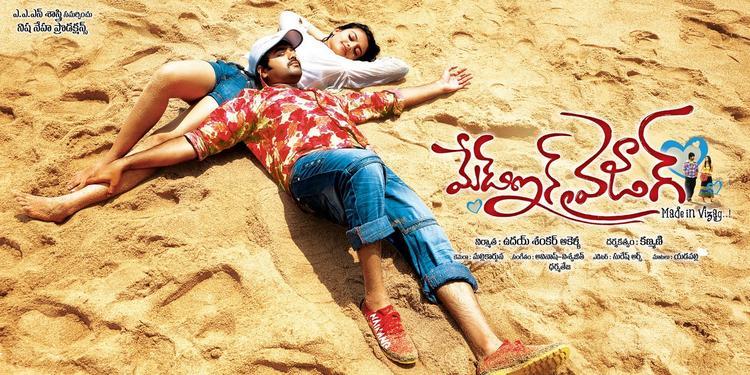 Yashwin And Nikitha Beach Sleeping Made In Vizag Waallpaper