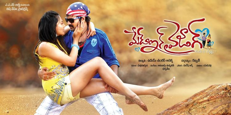 Yashwin And Nikitha Romance Wallpaper For Movie Made In Vizag Wallpaper